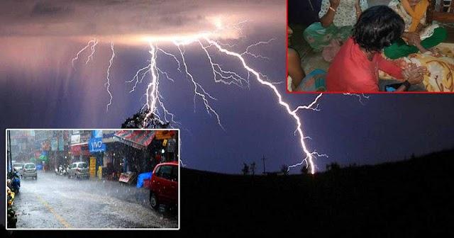 हिमाचल में भारी बारिश और तूफ़ान का कहर, दो मासूमों के ऊपर गिरी बिजली