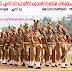 Kerala Police Constable( Civil Police Officer) Recruitment 2020 :: Apply www.keralapsc.gov.in