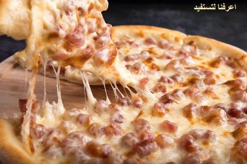 تحضير البيتزا كالمحلات على الطريقة الإيطالية