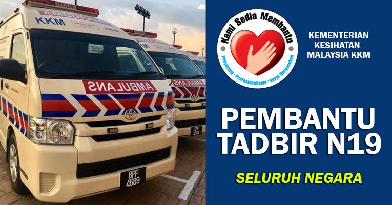 Jawatan Kosong Pembantu Tadbir N19 di Kementerian Kesihatan Malaysia KKM