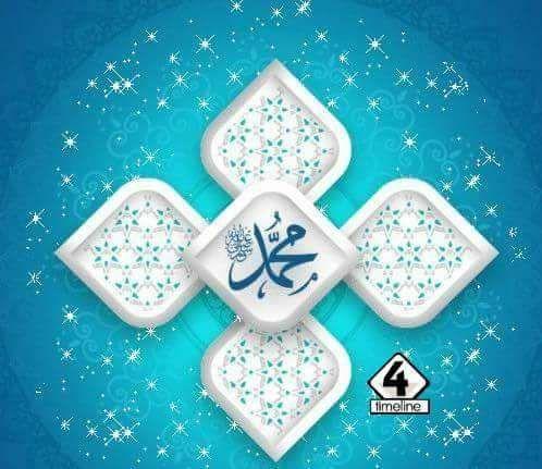 مدح فى سيدنا محمد صلى الله عليه وسلم بمناسبة المولد النبوى الشريف