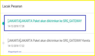 SRG Gateway
