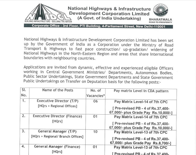 NHIDCL Vacancy PDF Notification
