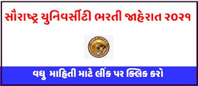 Saurashtra University Recruitment 2021 | www.saurashtrauniversity.edu