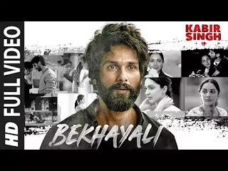 Kabir-Singh-Movie-Bekhayali-Me-Bhi-Tera-Lyrics