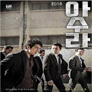 Film Korea Asure: The City of Madness
