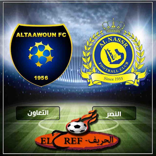 تفاصيل مباراة النصر والتعاون في الدوري السعودي