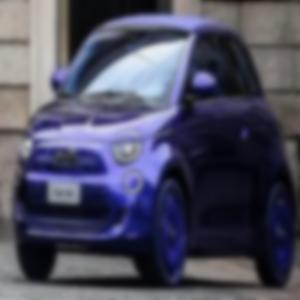 عروض استثنائية من الوطنية للسيارات على طرازات فيات و أبارث خلال رمضان