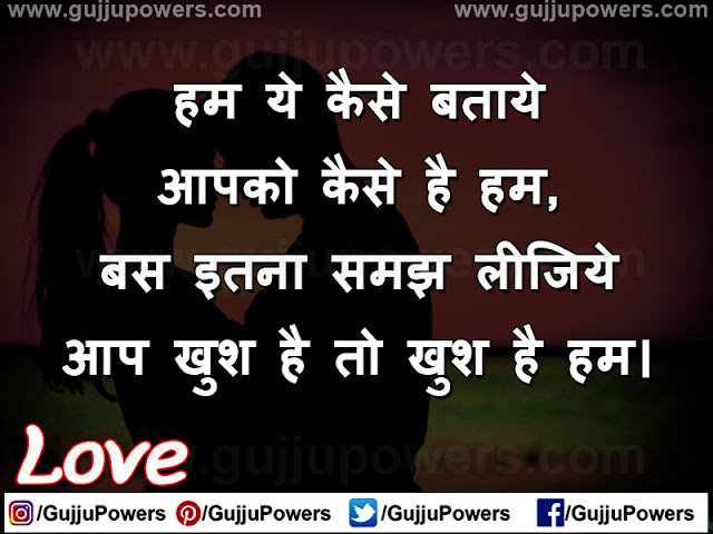 sad shayari love status hindi
