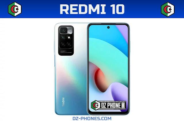 سعر ريدمي 10 في الجزائر و مواصفاته Redmi 10 Prix Algerie