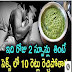 How to Increase $exual Stamina Naturally | Hitcinema