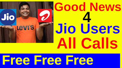 "Jio Trick ""Now all Calls Free"" Unlimited"