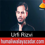 https://www.humaliwalayazadar.com/2019/10/urfi-rizvi-nohay-2020.html