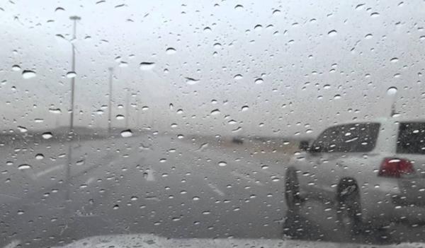 نشرية خاصة تحذر من أمطار رعدية