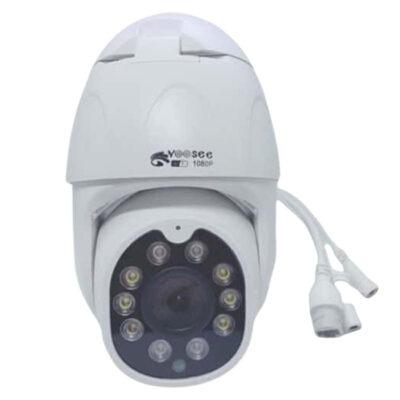 Bán Camera PTZ Yoosee C5 1080P Chính Hãng Tại Bến Tre