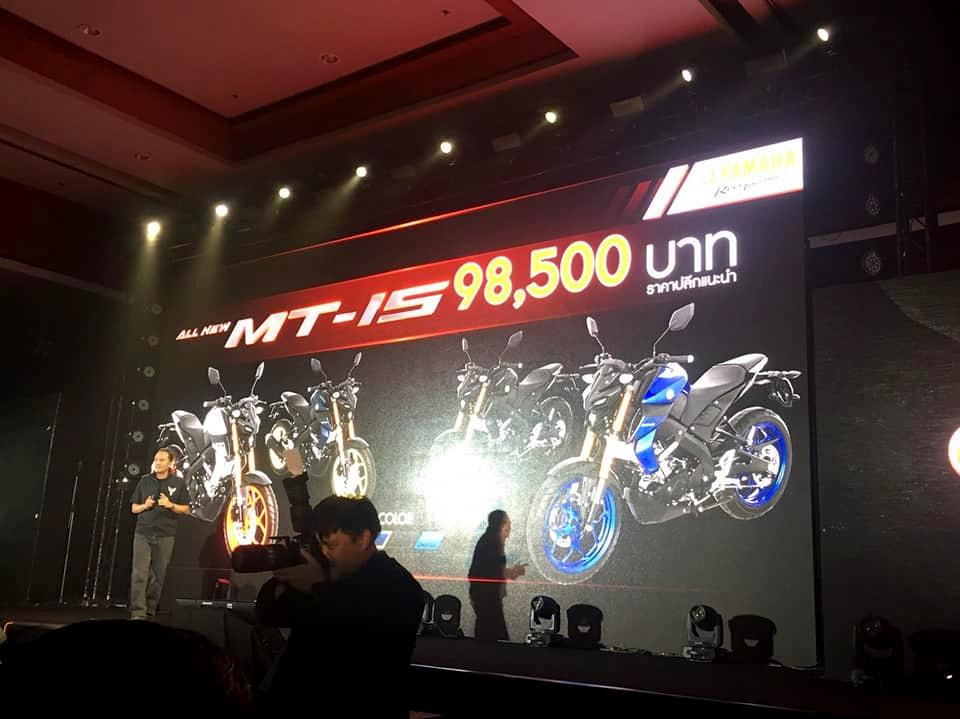 Yamaha Thailand resmi memperkenalkan MT-15 si pengganti Xabre 150 ?
