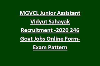 MGVCL Junior Assistant Vidyut Sahayak Recruitment -Examination 2020 246 Govt Jobs Online Form-Exam Pattern
