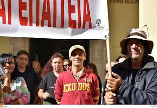 Ο Μανού Τσάο στη Θεσσαλονίκη για την πλανόδια μουσικό που συνελήφθη