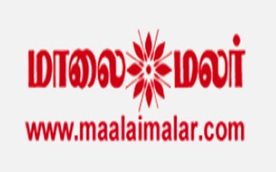 Maalai Malar