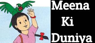 Meena Ni Duniya