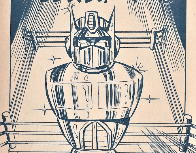 The Strongest Transformer Manga