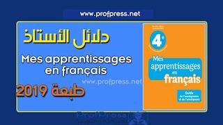 Guide mes apprentissages en français 4aep 2019