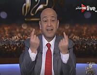 برنامج كل يوم حلقة الاثنين 19-6-2017 مع عمرو اديب