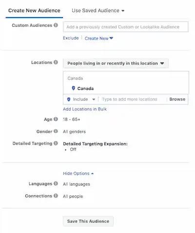 كيفية الإعلان على انستقرام: دليل من 5 خطوات وما هي أسعار إعلانات انستقرام