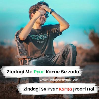 badmashi poetry in urdu 2 lines