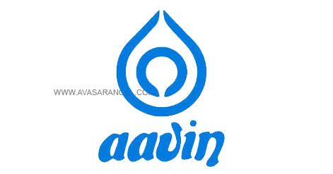 AAVIN Recruitment 2020│11 Driver, Technician & Other Posts