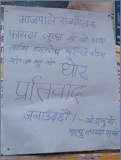 Postering against BJP at Nalidara