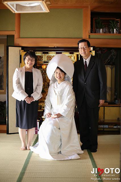 もうひとつの結婚式
