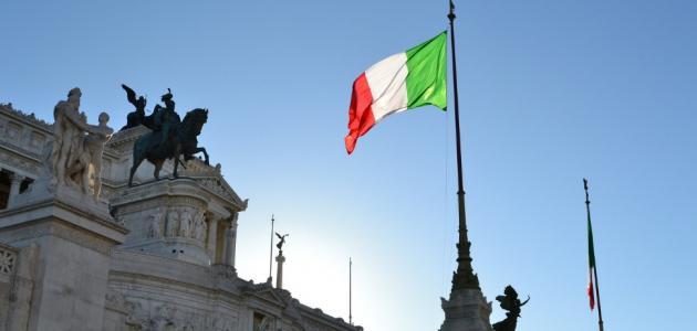 السفر الى ايطاليا للدراسة