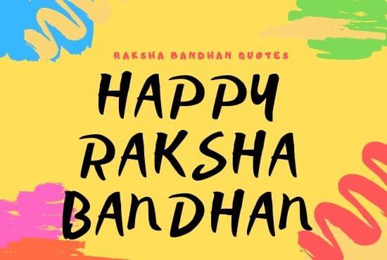 Raksha Bandhan Quotes | Best Quotes For Raksha Bandhan (Rakhi)