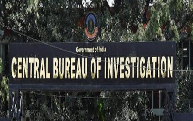 बाबरी मस्जिद विध्वंस मामले में फैसला: विशेष सीबीआई कोर्ट ने सभी 32 आरोपियों को दिया बरी