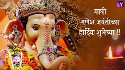 GANESH WISHES || GANESH IMAGES || GANESH WISHES MESSAGES