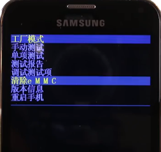 Tutorial Hard Reset Android  China Menggunakan Recovery China