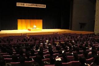 三遊亭楽春講演会 「職場の活性化、笑いに学ぶコミュニケーション&メンタルヘルス」