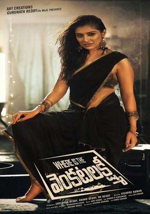 Where Is the Venkatalakshmi 2019 Hindi Dubbed Movie Download || HDRip 720p