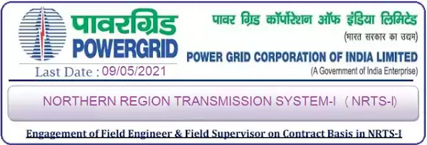 Power Grid NRTS-I Experienced Personnel Recruitment 2021