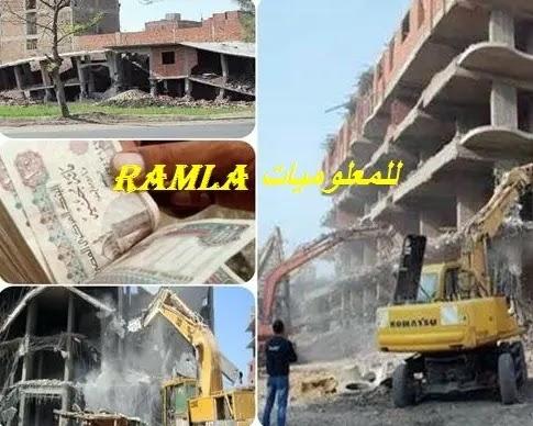 التلاعب في مخالفات البناء