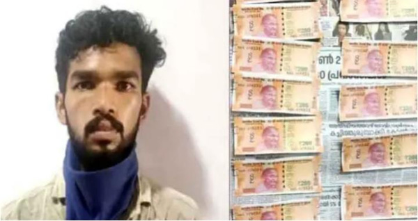 News, Kerala, Malappuram, Youth, Fake, Police, Arrest, Case, Accused, 24-year-old man from Tamil Nadu held with fake currency Rs 200, 500 arrested