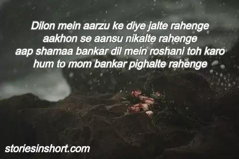 sad-status-shayari