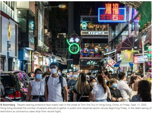 Due to the security law, American citizens warned citizens against traveling to Hong Kong