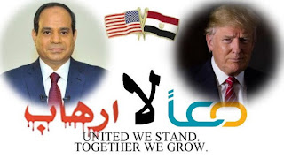 Trump, Welcoming Egyptian president AlSisi, Says 'We Agree on So Many Things'| #الرئيس | #السيسى | #القمه_المصريه_الامريكيه #alsisi #sisi