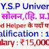 Dr YSP University Jobs 2019: Skiller Helper Post