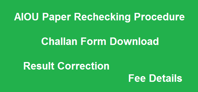 AIOU Paper Rechecking Procedure Challan Form Download - Result Correction, Fee Details