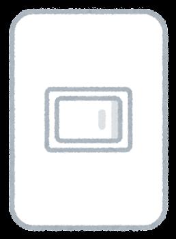 電気のスイッチのイラスト(1つ)