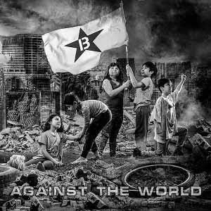 """Ο δίσκος των Bólido """"Against the World"""""""