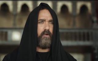 امير كراراة من مسلسل نسل الاغراب